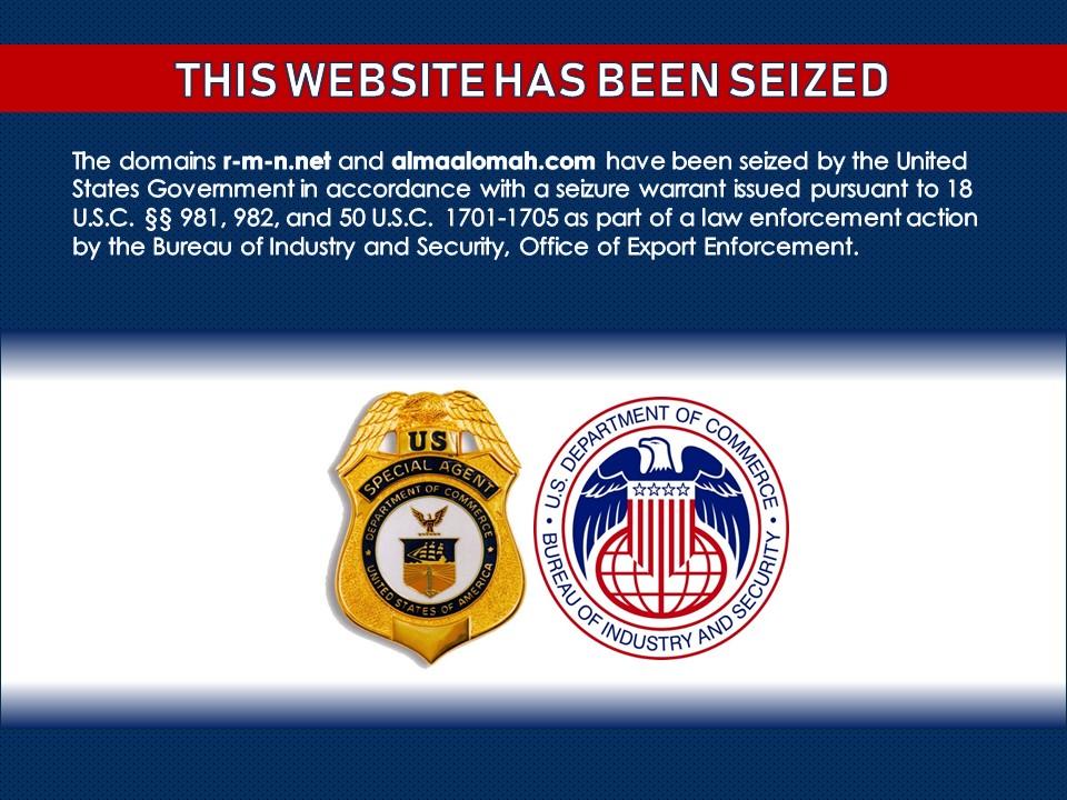 حظر وكالة المعلومة